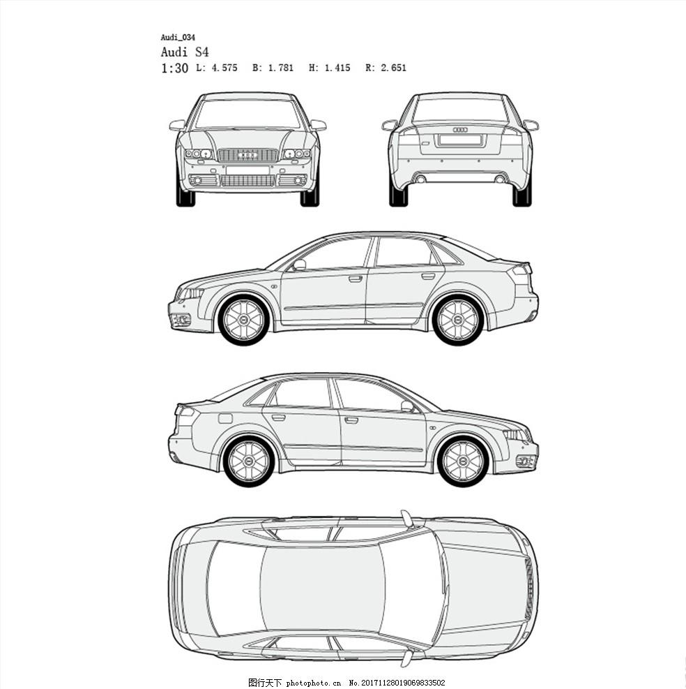 车身结构线路图
