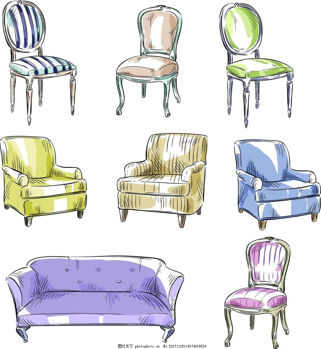 水彩绘各种椅子静物 手绘 沙发 家具 家居