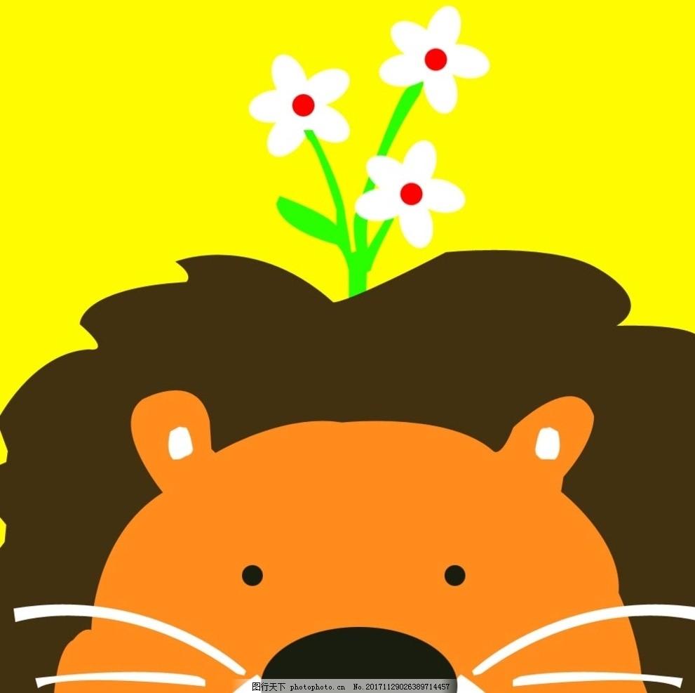 狮子 动物 简笔画 彩画 水彩画