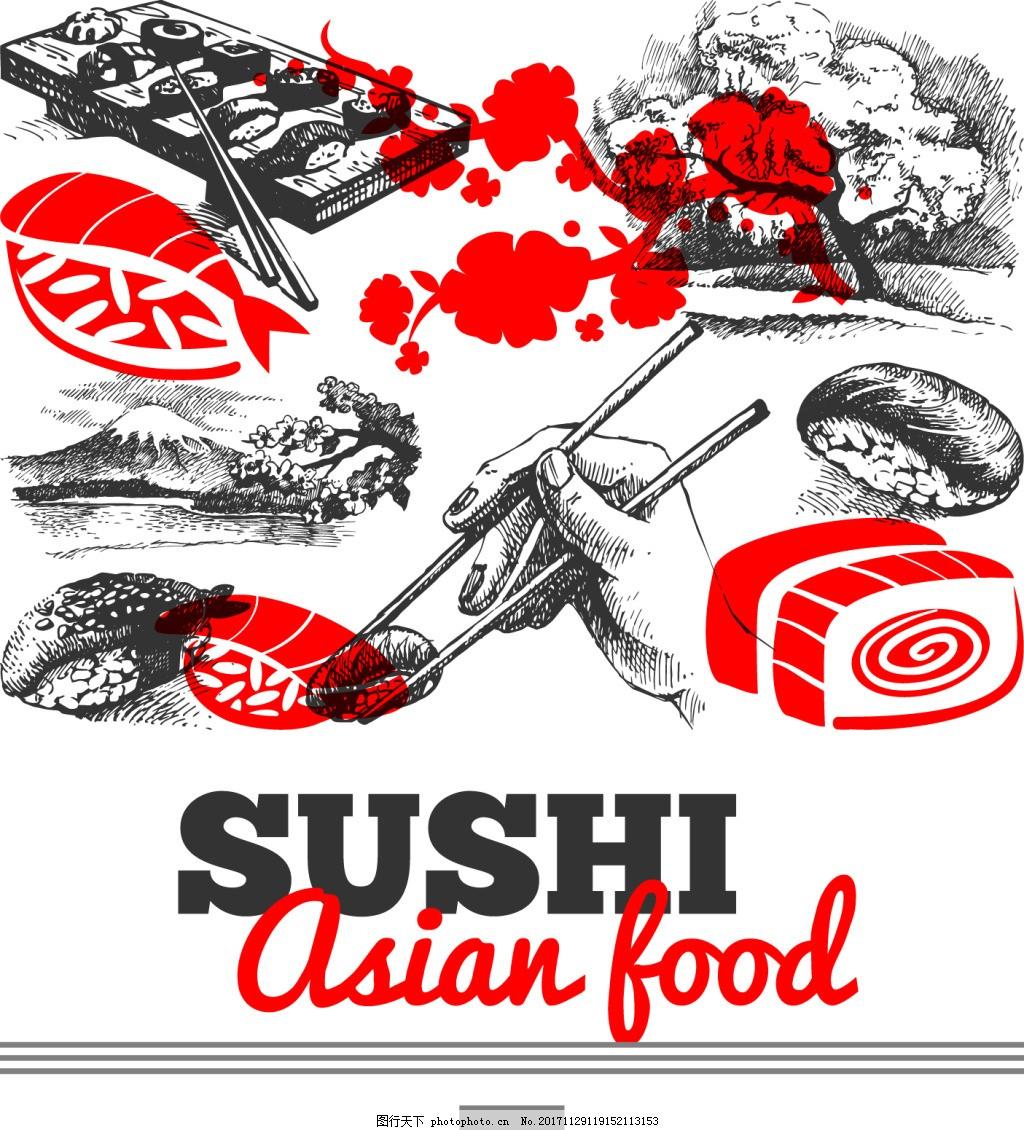 手绘日本美味寿司插画 日式 料理 黑白