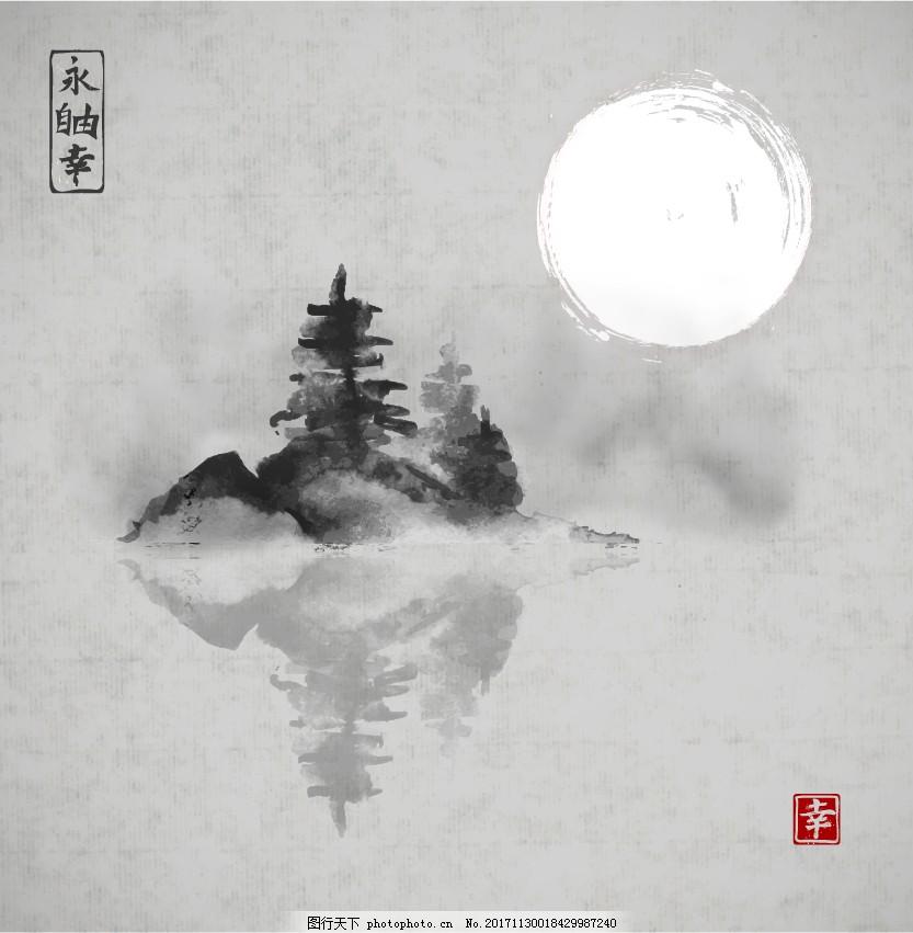 水墨艺术山水风景插画 月亮 国画 树木 传统 中国画