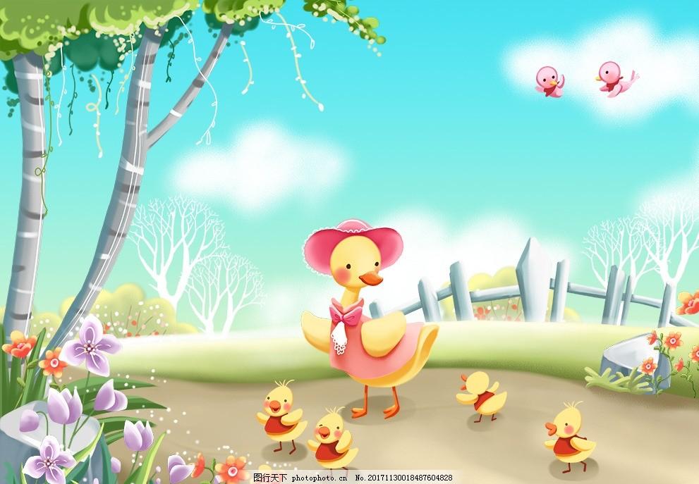 鸭妈妈带小孩出游 可爱卡通漫画 小鸭子 小鸟 野外游玩 快乐周末
