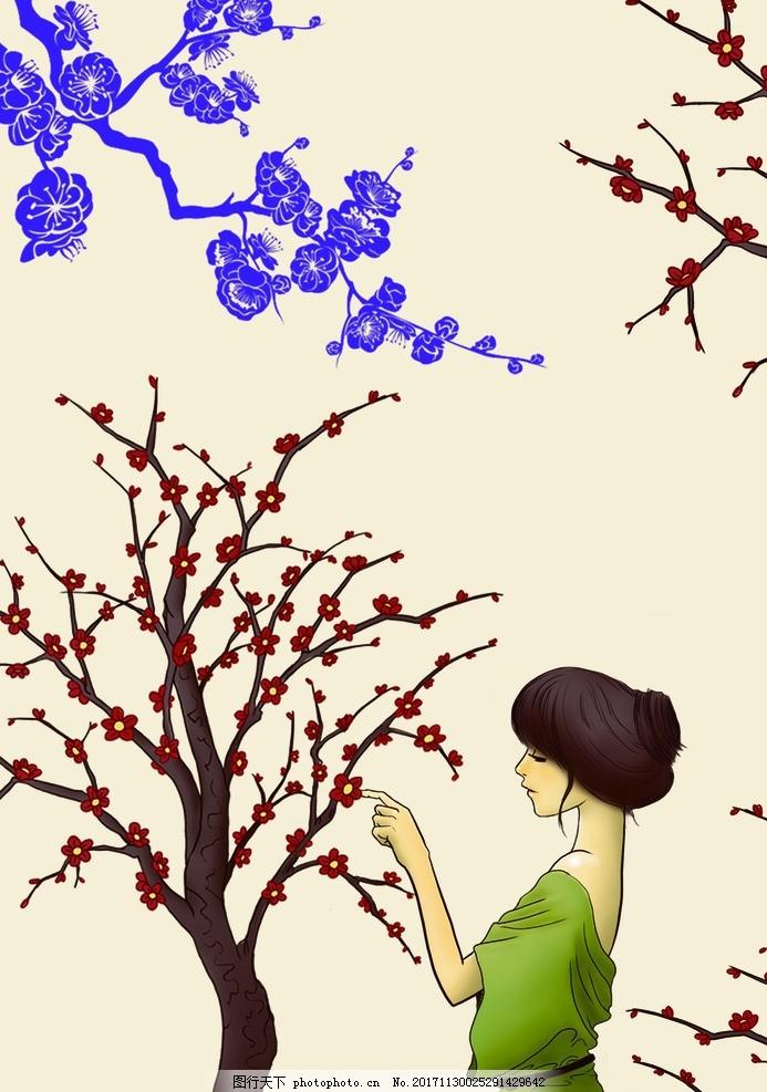 桃花树素材 蓝色桃花 红色桃花 卡通人物 背景颜色