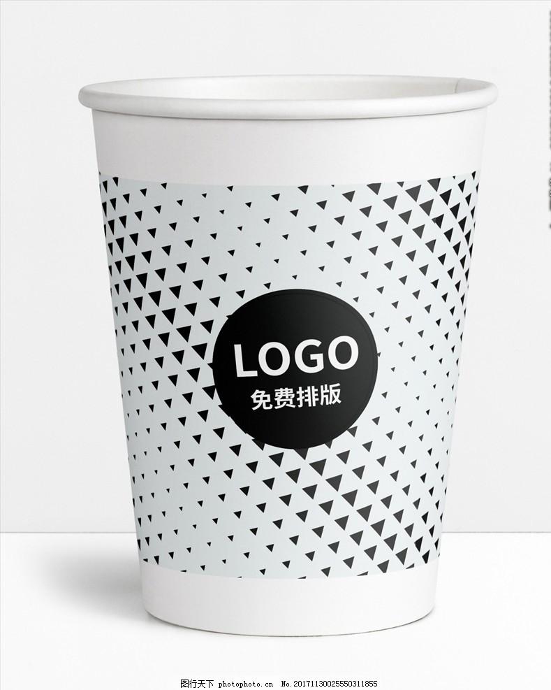 杯子 纸杯 胶杯 环保杯 一次性杯 企业文化 广告设计