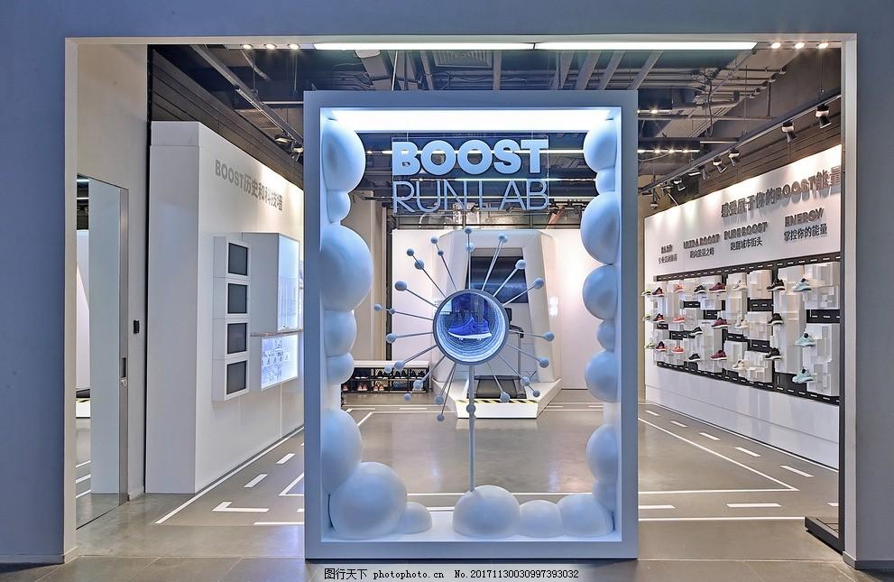 艾尚广告 广告公司 海报设计 橱窗设计 零售店铺设计 效果图 美陈