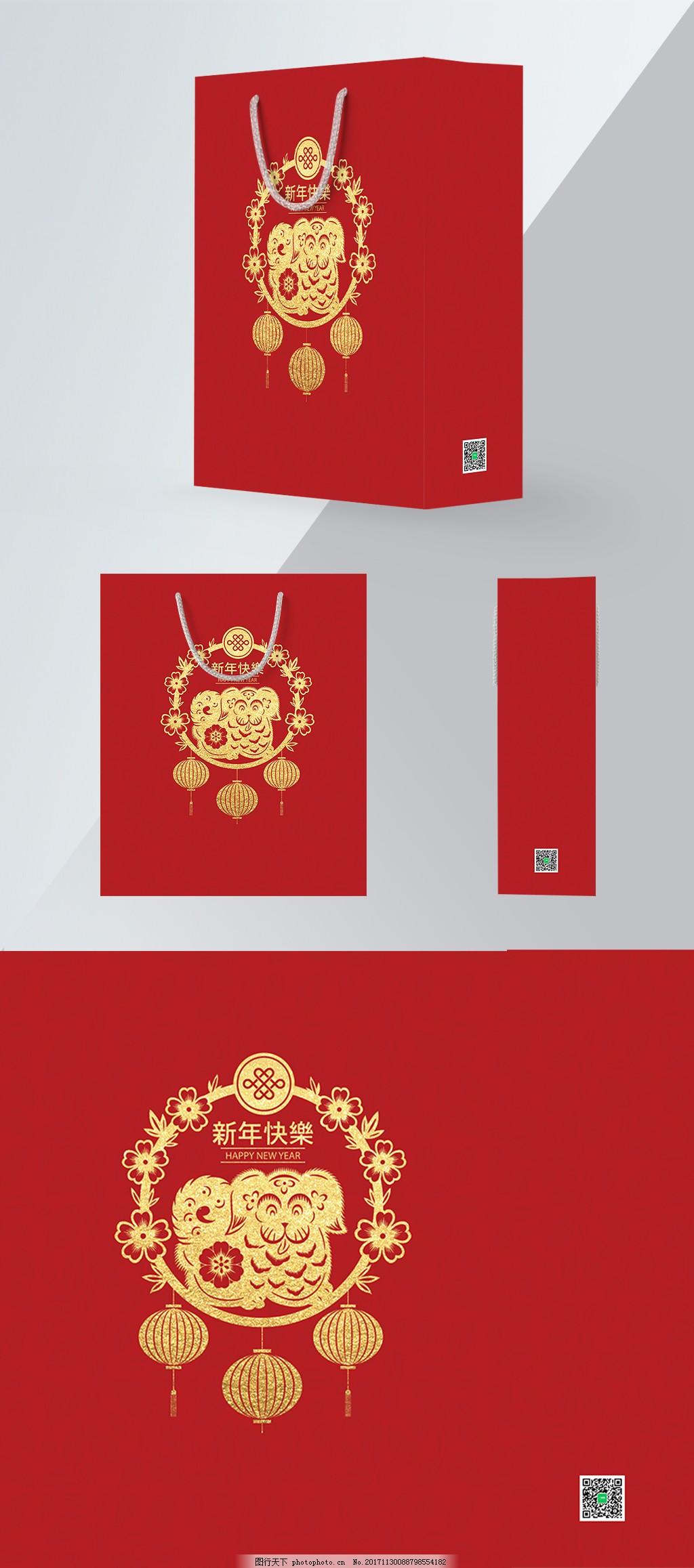 大红剪纸中国风2018新年手提袋 新年快乐 元旦 大红色 花纹