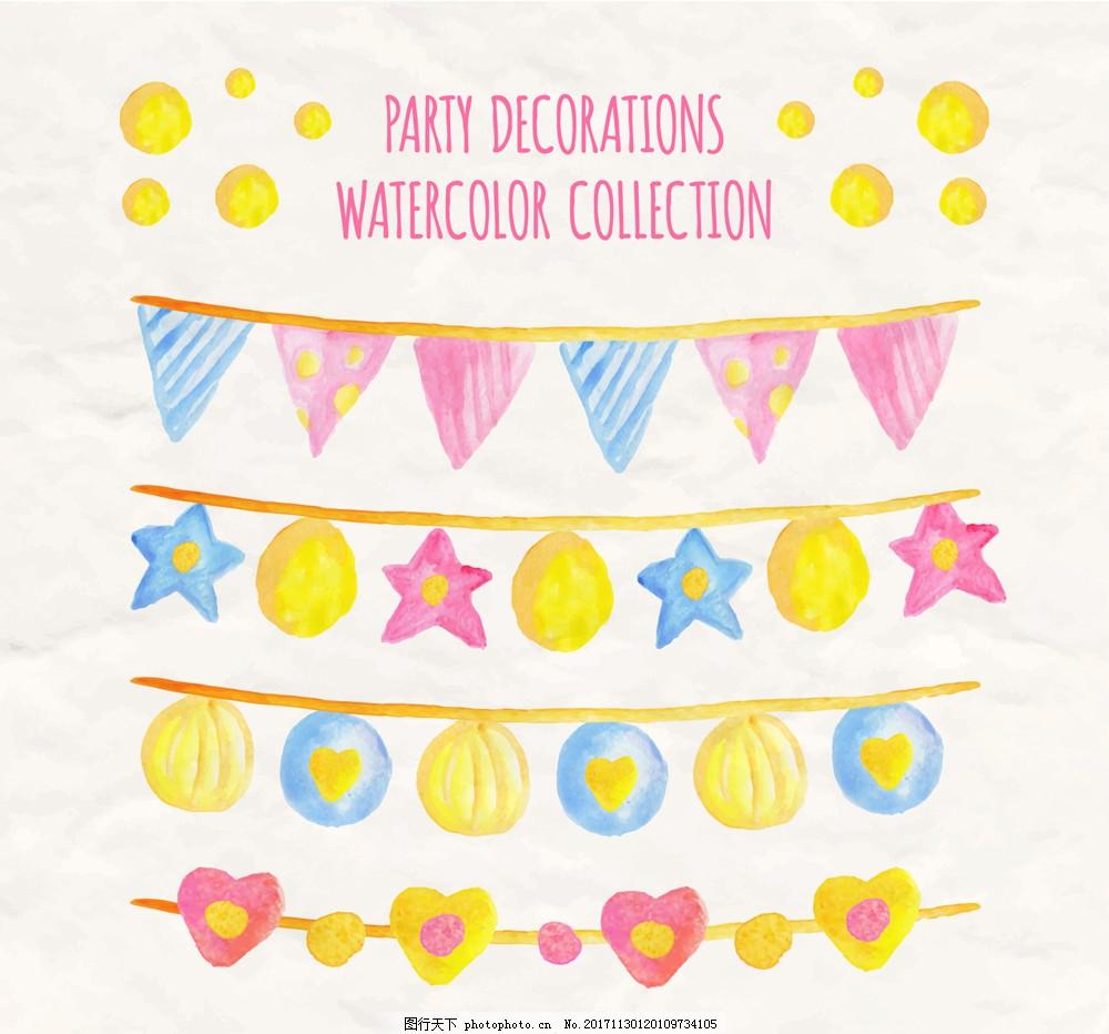 4款可爱节日派对拉旗矢量素材 彩色 手绘 彩旗