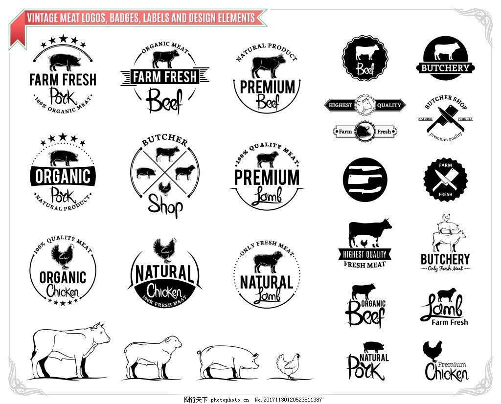 动物羊logo的衣服品牌