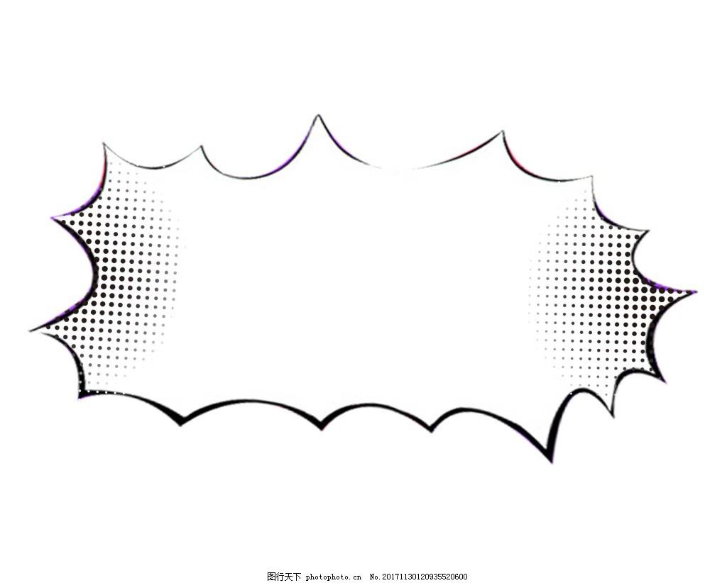 手绘线条爆炸元素