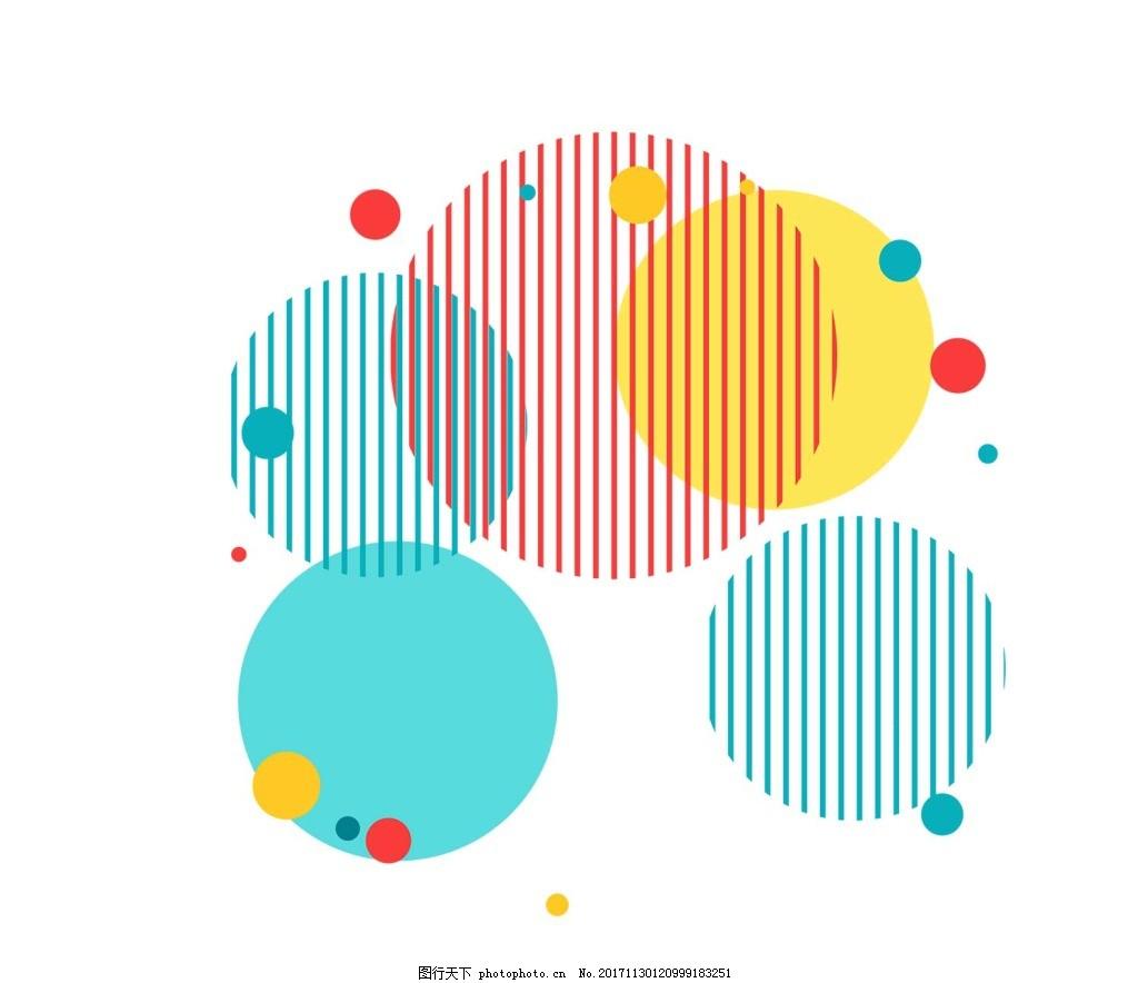 手绘线条圆形元素 手绘 小清新 彩色渐变 线条 圆球 png元素 免抠元素