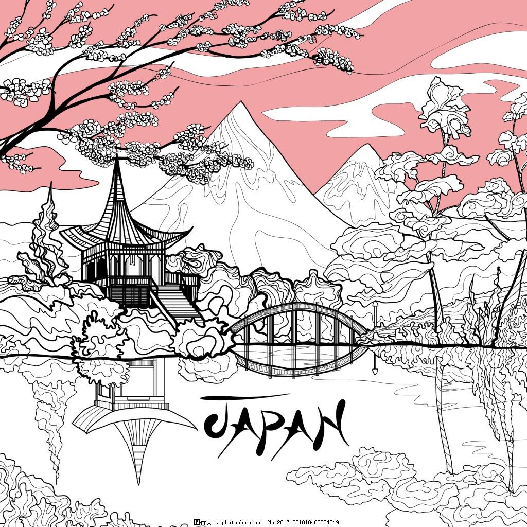 手绘美丽日本富士山风景插画