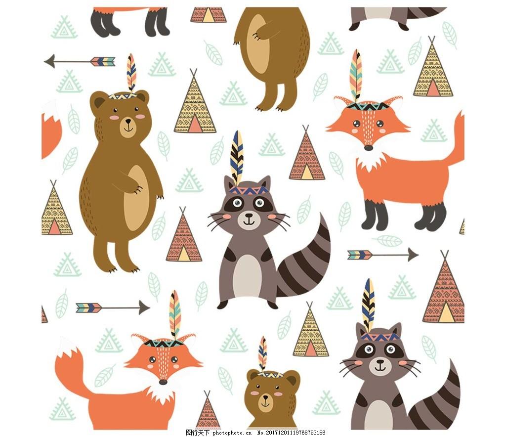 手绘卡通动物元素 洞穴 可爱动物 小狐狸 龙猫 免抠元素 透明元素