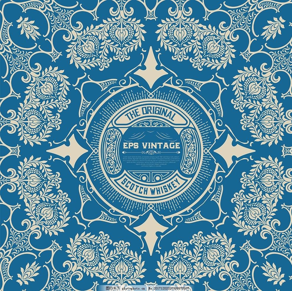 古典欧式花纹 底纹 纹理 纹路 碎花 图案 墙纸 壁纸 花纹背景