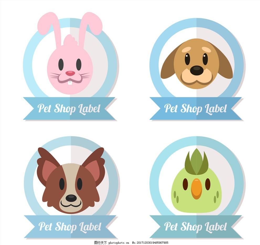 4款可爱宠物店动物头像标签