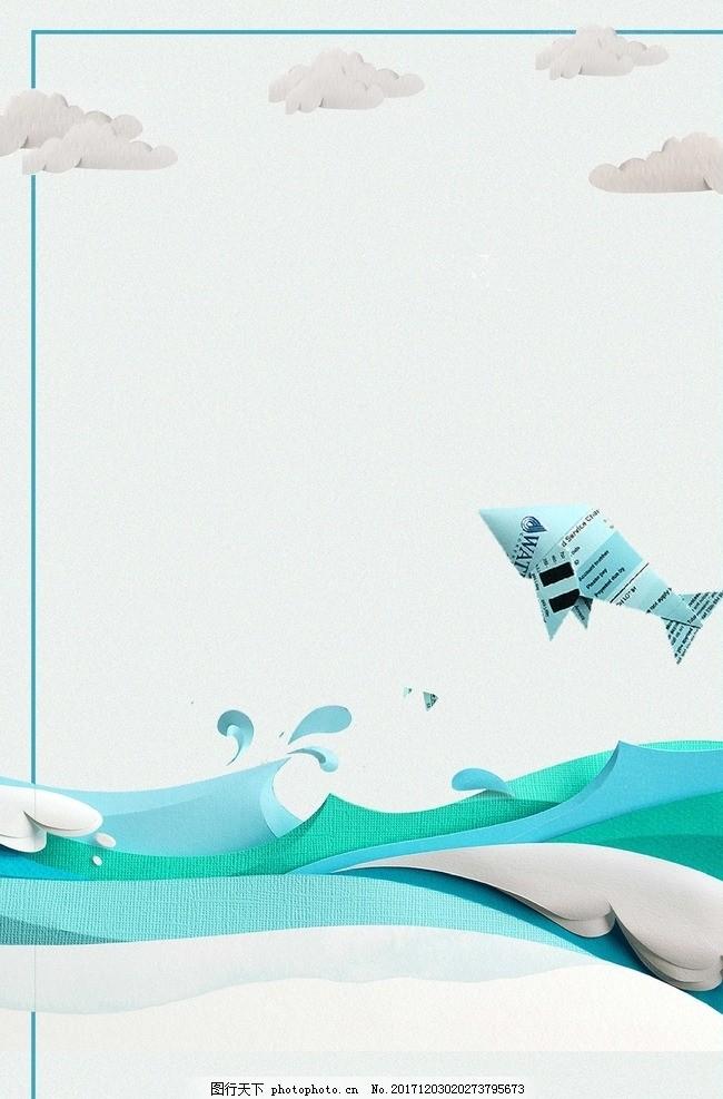 简约大海飞鱼背景 线条 边框 蓝色大海 海浪 海报 广告 底纹边框