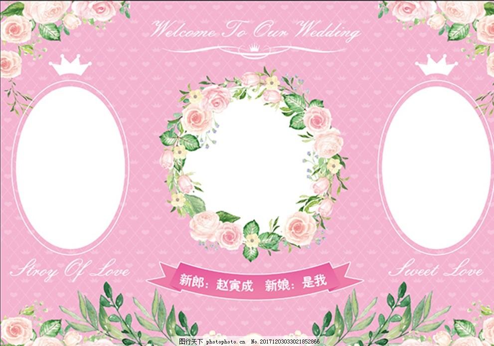 婚礼背景 结婚背景 彩绘花 花环 粉色背景 结婚喷绘 彩带 欧式边框