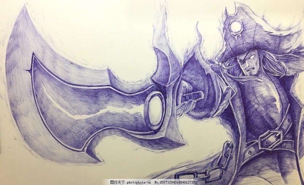 圆珠笔画 王者荣耀 曹操 幽灵船长 动漫 设计 动漫动画 动漫人物 72