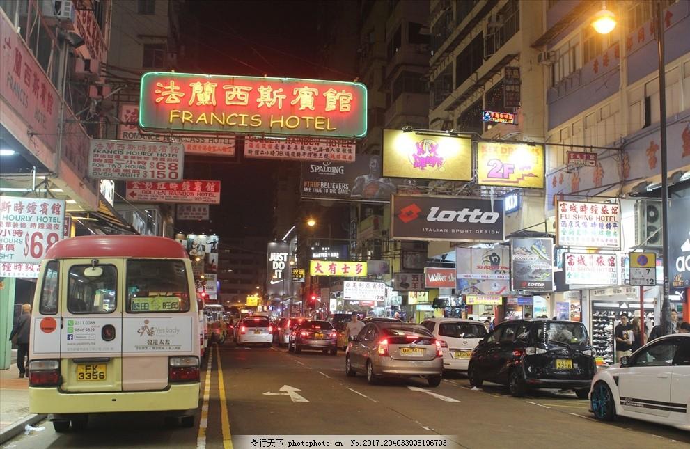 香港街景 复古图片 电脑壁纸 手机壁纸 港风图片 风景摄像 摄影