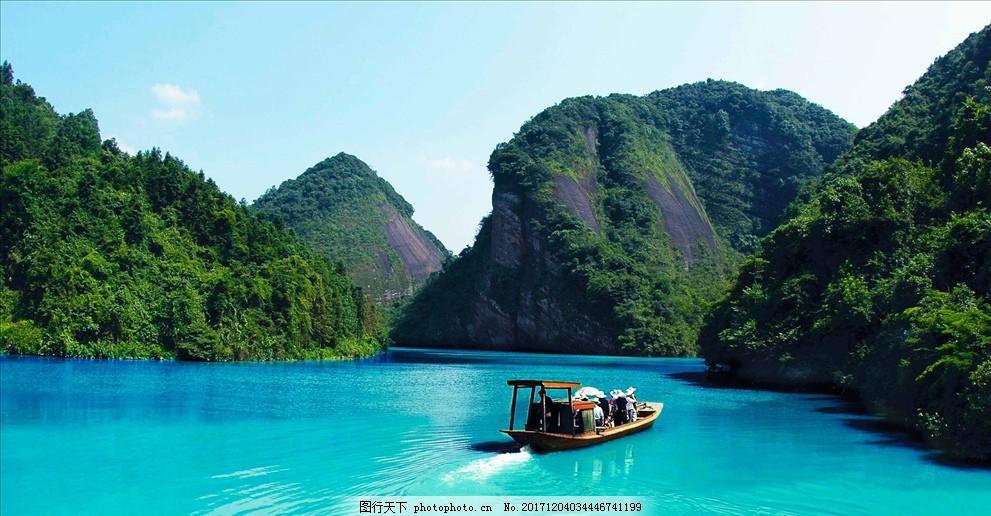 安仁赤滩水库 安仁县 郴州市风景 最美郴州 摄影 自然景观 山水风景