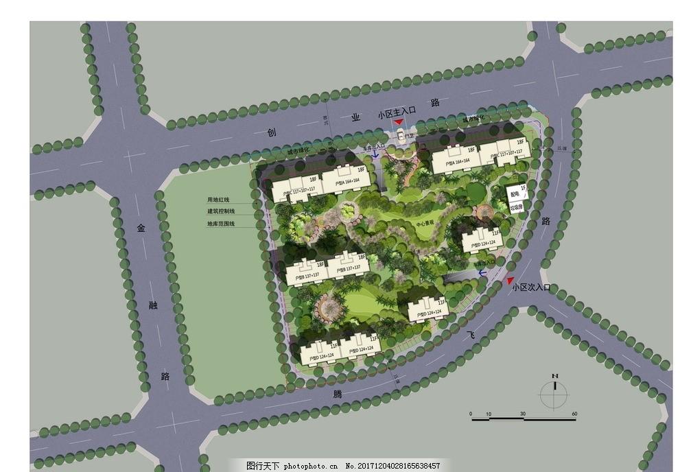 总图 平面 户型 规划 建筑 环境设计 景观设计