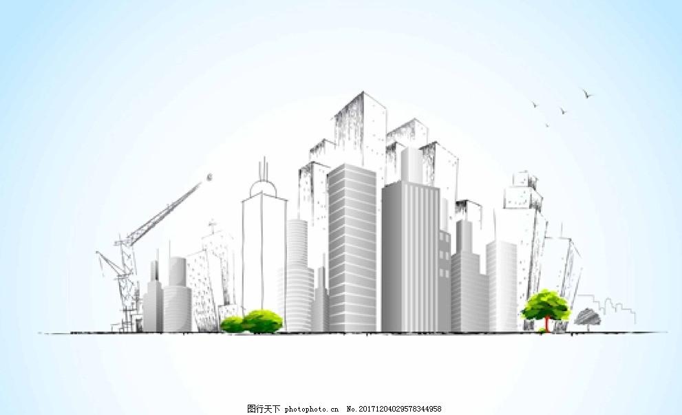 手绘城市建筑矢量图 高楼大厦 绿树 建筑下载 城市楼房 塔吊 手绘建筑