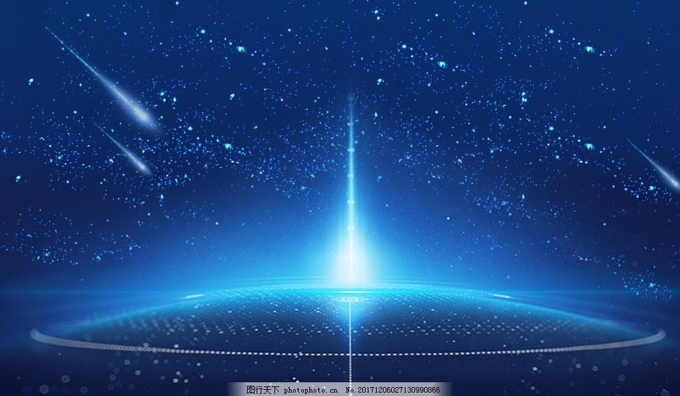 蓝色科技背景 背景素材 背景线条 海报背景 海报 创意背景图 办公科技