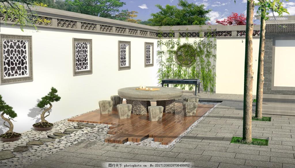 中国分私家小院效果图设计 徽派庭院 简约 中国风效果图 中国风小院