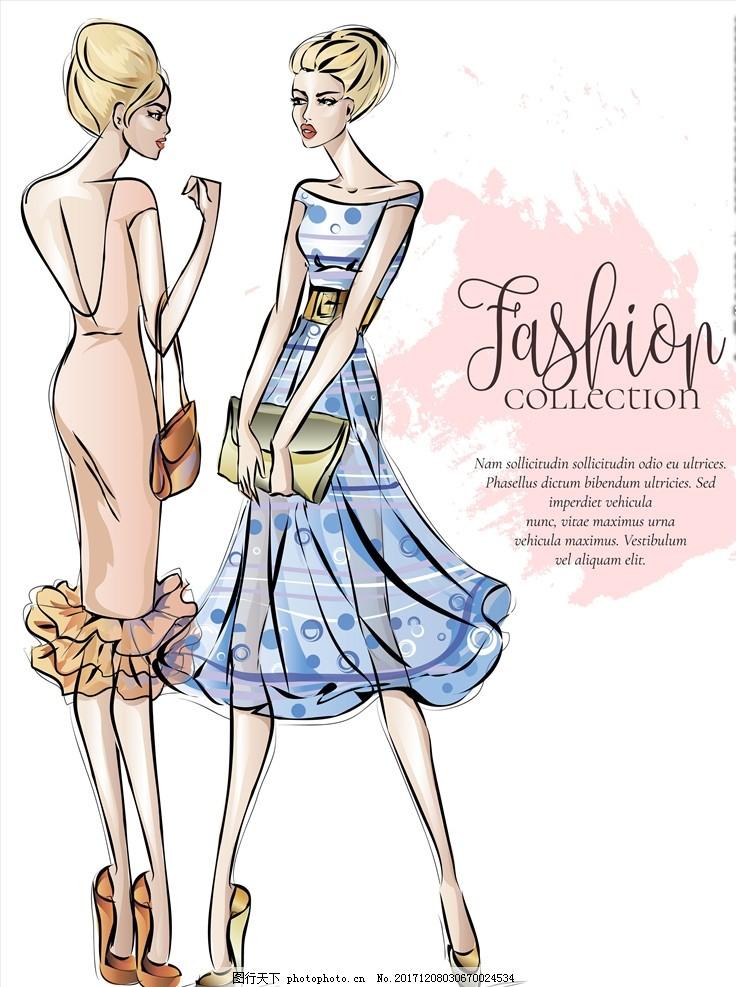 手绘时装模特 手绘服装 矢量模特 矢量手绘 时装手绘 彩妆 模特手绘图