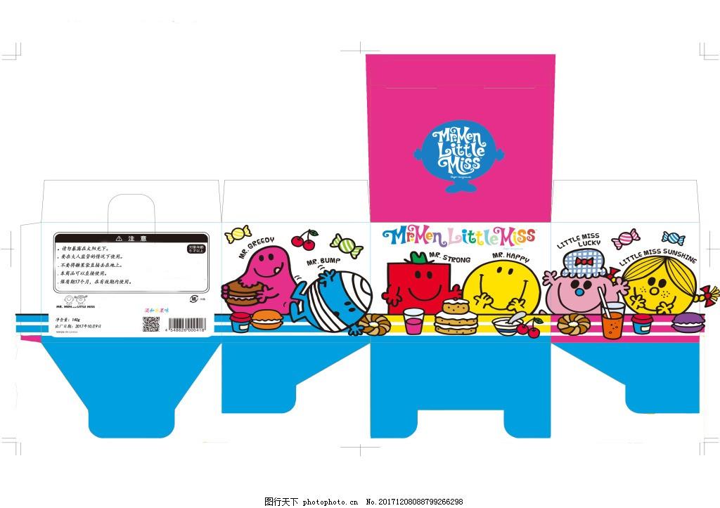 儿童糖果包装展开图设计psd模板