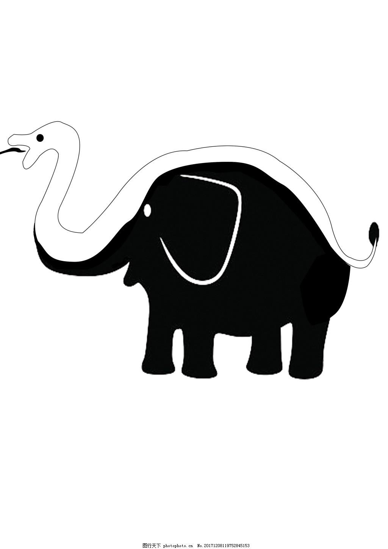 共生动物 图形 元素