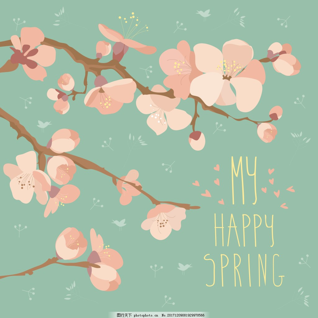 矢量树枝花卉素材 免抠 矢量素材 卡通素材 树枝花卉 树枝 花卉 卡通