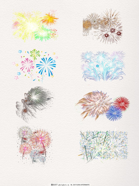 彩色烟花创意元素图案 手绘 手绘烟花 插画 烟花束 绚丽 蒲公英