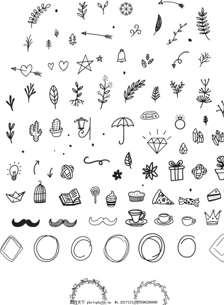 绘画 简笔画 黑白 线条 素描 边框 雨伞 钻石 箭头 铃铛 狗食盆 水晶