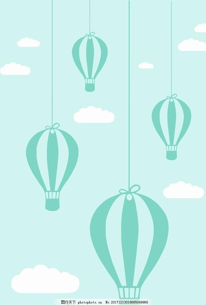 热气球 云朵 卡通 矢量图 刻绘图 硅藻泥 卡通图案 动漫动画
