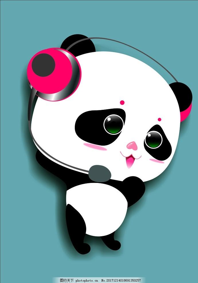 熊猫 小熊猫 动物 萌萌哒 可爱 吉祥物 元素 耳麦 红色 动漫动画