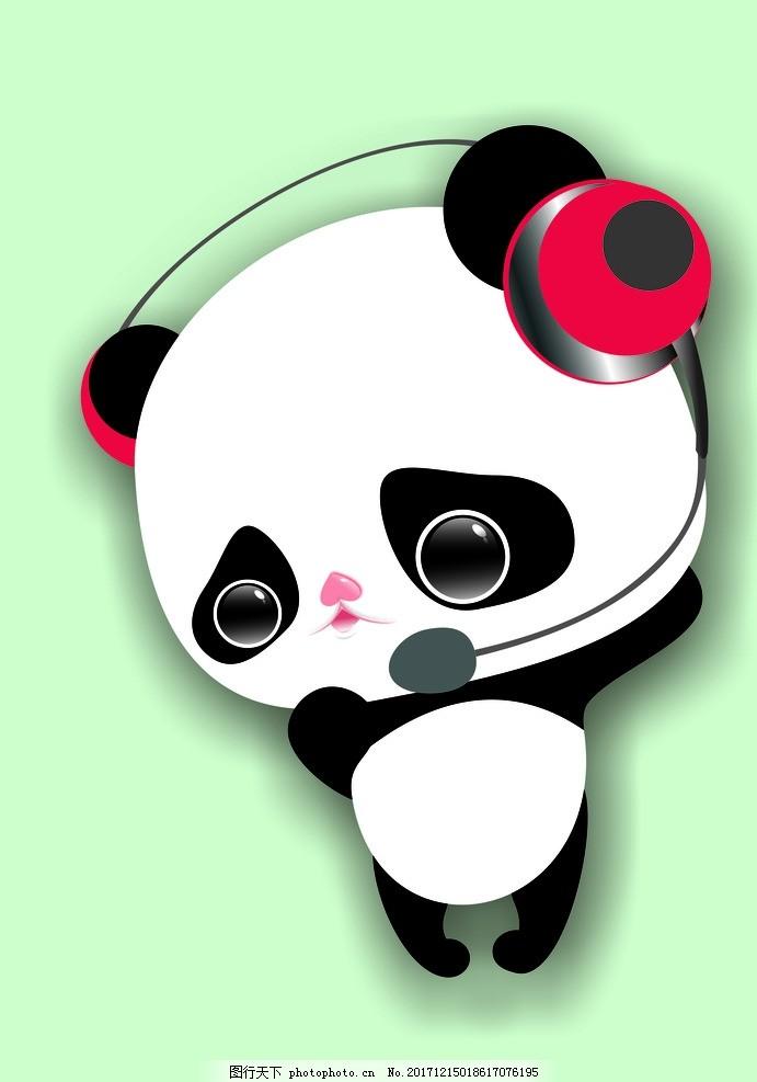 小熊猫 萌图 萌萌哒 可爱 吉祥物 动物 耳麦 动漫动画