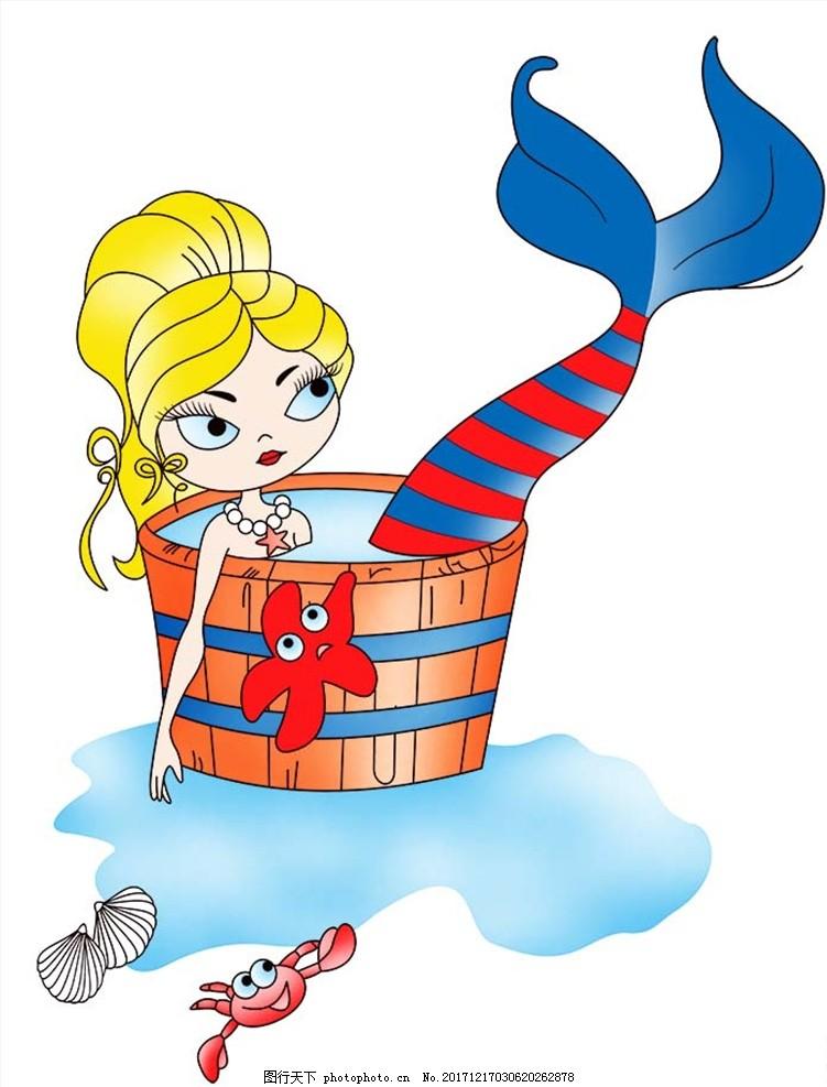 手绘美人鱼 贝壳 螃蟹 水桶 女装设计 童装设计 女孩 设计 广告设计