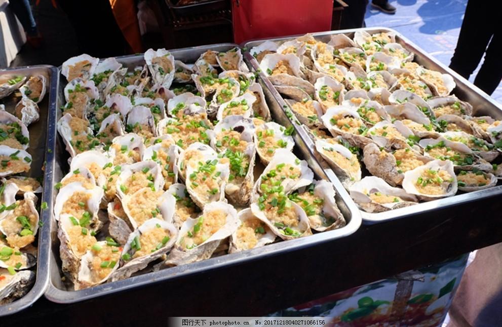生蚝 湛江 海鲜 美食 美食节 美食街 牡蛎 蒜蓉 蒜蓉生蚝 烤生蚝