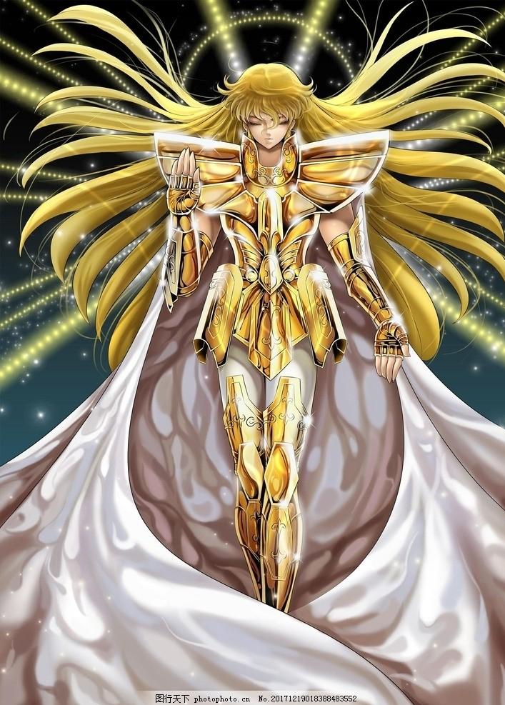 沙加 圣斗士 黄金战士 处女座 神一样的男人 动漫动画