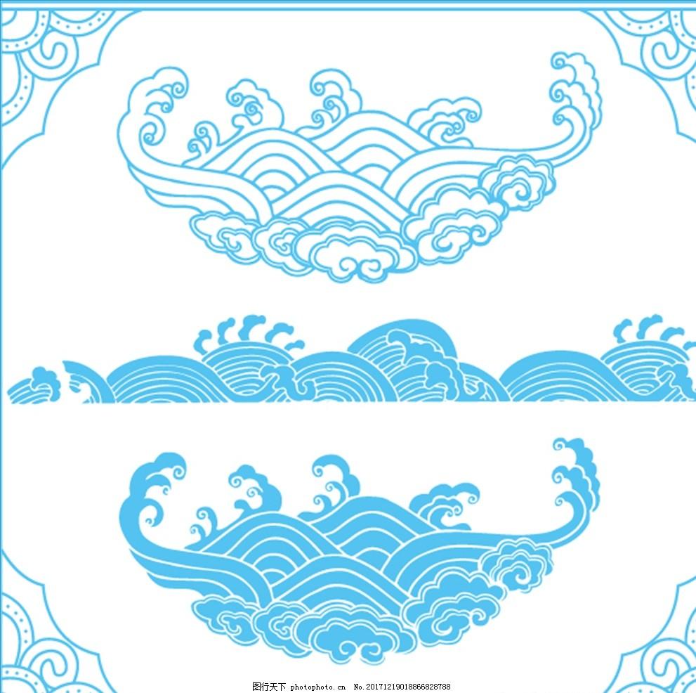 波浪 水纹 海浪 纹理 水 海 浪 波 纹 设计 古典图案 传统图案 云朵