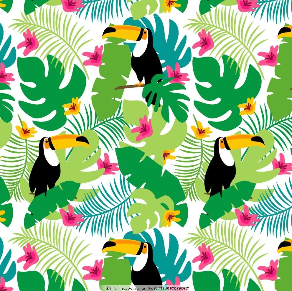 矢量图 八哥 长嘴鸟 流行图案 面料图籍 绿色叶子 植物花形图案 设计