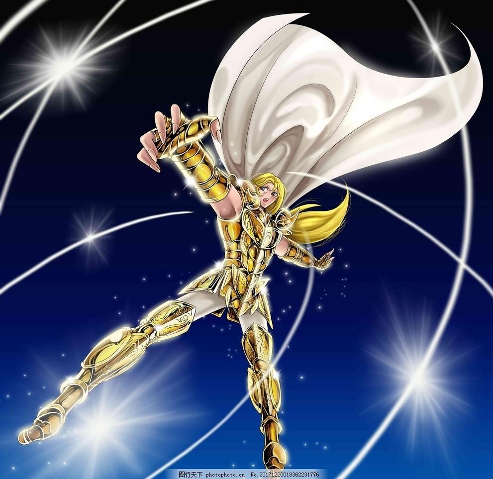 设计图库 动漫卡通 动漫人物  圣斗士 黄金战士 白羊座 穆先生 修复图片