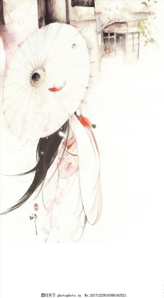 个性唯美背景 手绘古装美女