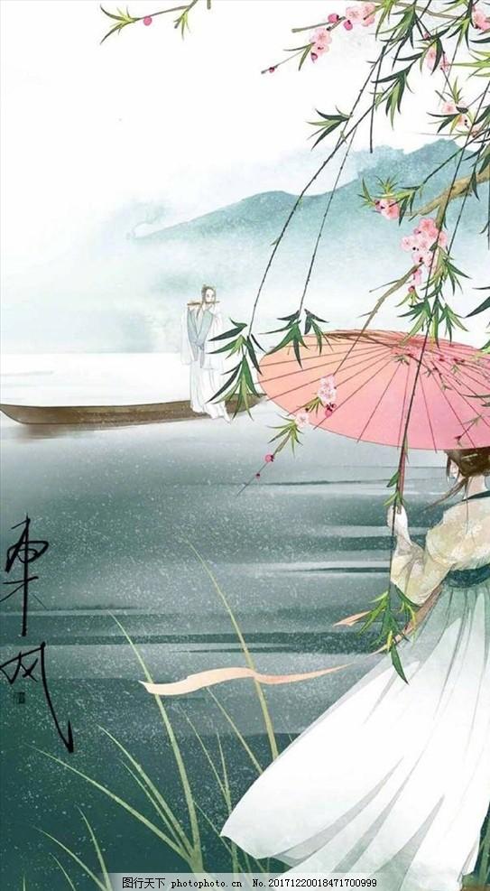 个性唯美漫画手绘背景美女语哲古装图片