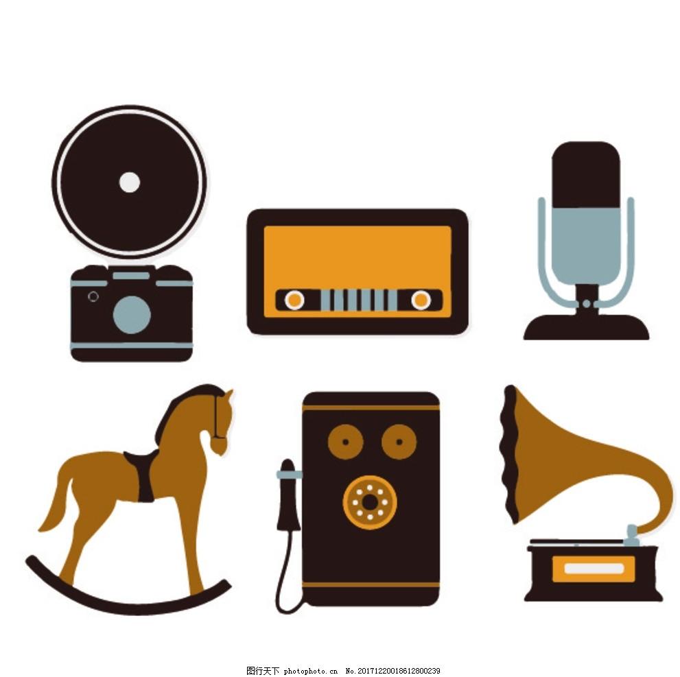 6款精致家庭老物件矢量图 复古 话筒 收音机 动漫动画