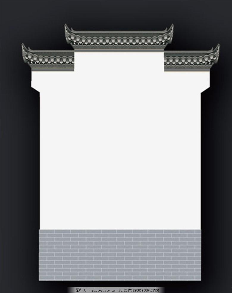 马头墙 古墙 屋檐 墙头 舞台背景 舞美设计 舞台侧幕 侧屏 环境设计