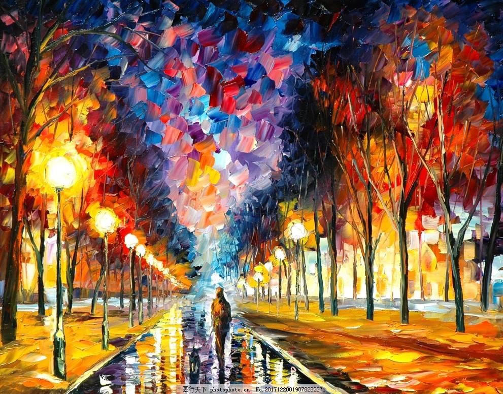 油画风景 风景画 现代油画 世界名画 炫彩 彩色 街道 新版油画 达芬奇