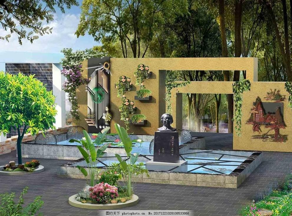 校园景观小品 校园环境 喷漆 雕塑 水池 自行设计