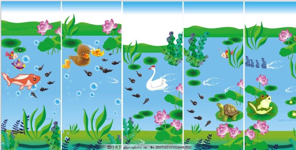 小蝌蚪找妈妈 宣传海报 展架画面 卡通小蝌蚪 乌龟 白鹅 黄鸭