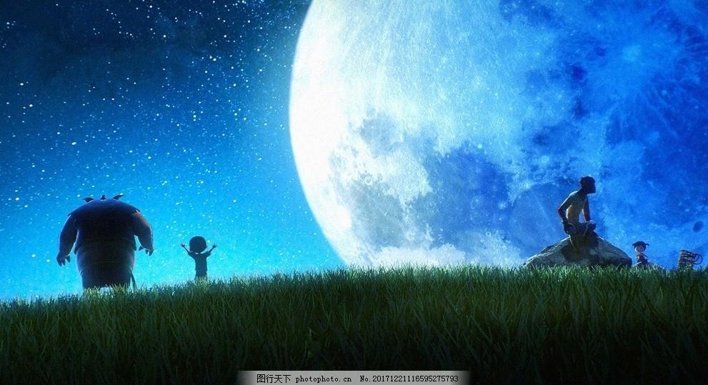 夜晚壁纸 大圣归来 月亮 蓝色 设计类 动漫动画 风景漫画